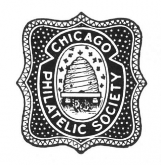 2019 - The 133rd Annual CHICAGOPEX (Chicago Philatelic Exhibition)