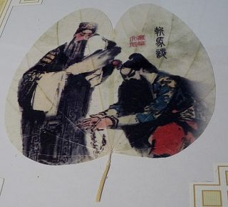Beijing Opera: Vein Paintings and Stamps