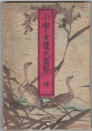 Shogaku Jorei Shikizukai (Elementary Illustrated Etiquette Book For Young Women). Ginko, Heisichi...