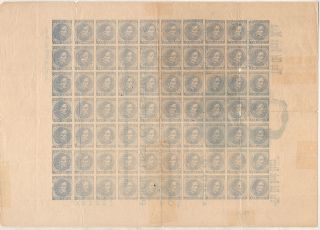 "Pane of 70 ""Altered Plate"" Confederate 10-cent Jefferson Davis stamps with an advertisement for ""The Old Book Store"" printed on the reverse."
