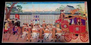 The Phoenix Carriage Arriving Imperial Diet Building. Yousai Nobukazu, also known as Yosai, Watanabe Nobukazu.