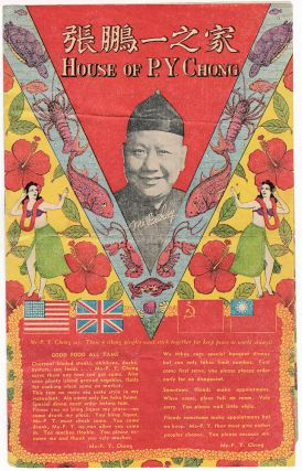 Colorful, patriotic World War II menu from the House of P. Y. Chong in Honolulu. P. Y., Pan Yat Chong.