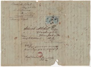 "Letter sent to Josiah Nichol, Esq. at Washington, Arkansas notifying him of three slaves who had been ""stolen"" and would soon ""be lost"" if taken across the [Ouachita] River into Union held territory"