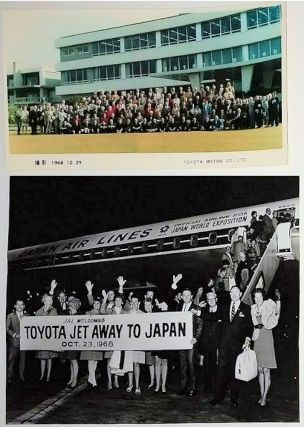 Collection of photographs documenting an early U. S. Toyota dealer's trip to Japan to be part of the celebration recognizing the five millionth car to roll off the company's assembly line. Said to have been from a. trip, Pennsylvania Byrl S. Kline an automobile dealer from Lebanon.