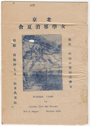 Small archive of photographs and ephemera kept by an adventuresome YWCA missionary in China relating to her efforts to improve the lives of girls and women and combat British imperialism