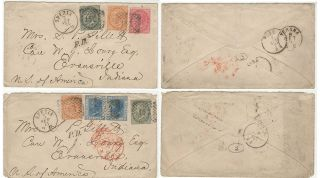 A small archive of 12 U.S. and world-wide covers (including Denmark #2) from the estate of a mid-19th century U.S. naval officer