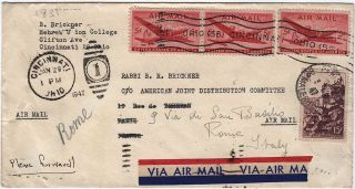 Envelope sent to Rabbi Barnett R. Brickner in care of the American Jewish Joint Distribution...